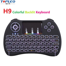 2.4GHz USB Mini Wireless Keyboard Air Mouse H9 for Raspberry PI PS3