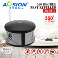 Aosion eco defense ultrasonic rodent and insect repeller