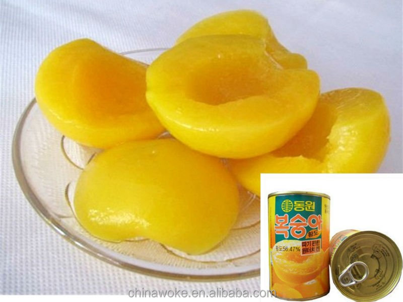 yellow peach fruit in can 425g with syrup