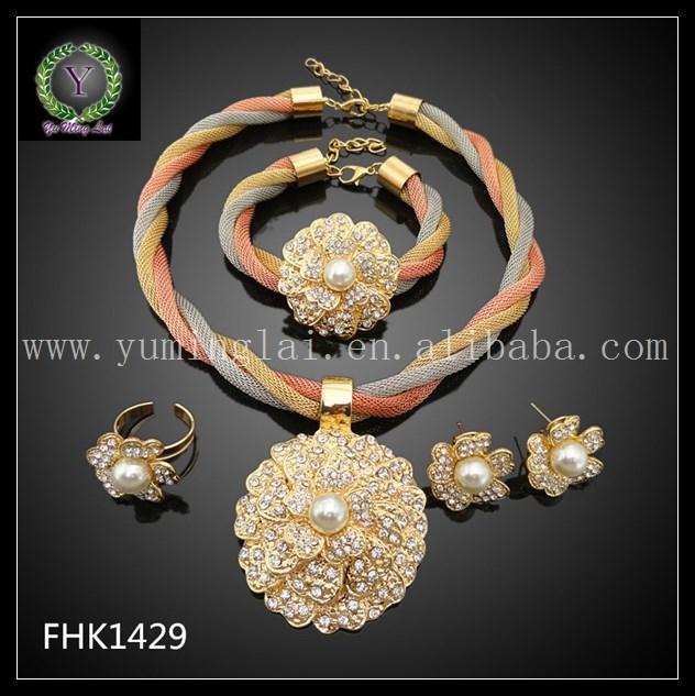 FHK1429-1.JPG