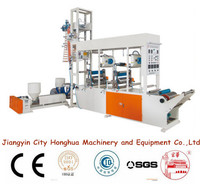 best price PE plastic film blowing machine,gravure printing machine for sale