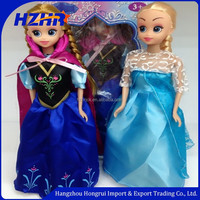Frozen Elsa sex doll Anna Princess toys