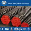 hot rolled din 17175/ st 35.8 standard seamless carbon steel pipe