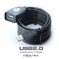 am to af usb extension cable 10m 30 m