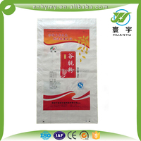 new pp sugar wheat flour bag alibaba cn for Africa market pp bag