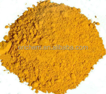 CAS NO.:6358-85-6;15541-56-7 PIGMENT YELLOW 12