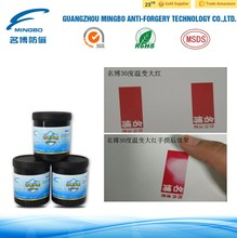 Guangzhou high security thermochromic ink