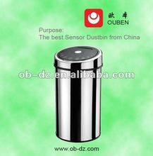 stainless steel infrared automatic garbage can