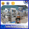 China Factory High Efficiency automatic label machine for round bottle