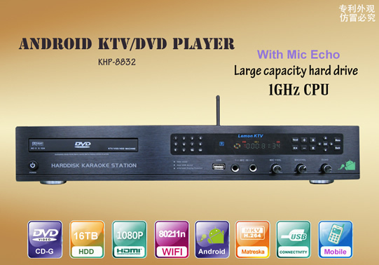 Android 4k ultra HD DVD karaoke player sound mixer with HDMI 1080P , support over 3TB up to 16TB hard drive
