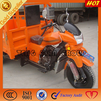 hotsale popular three wheeler motorcycle tricycle