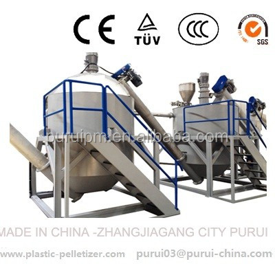 PET washing production line/plastic recycling machine/washing line