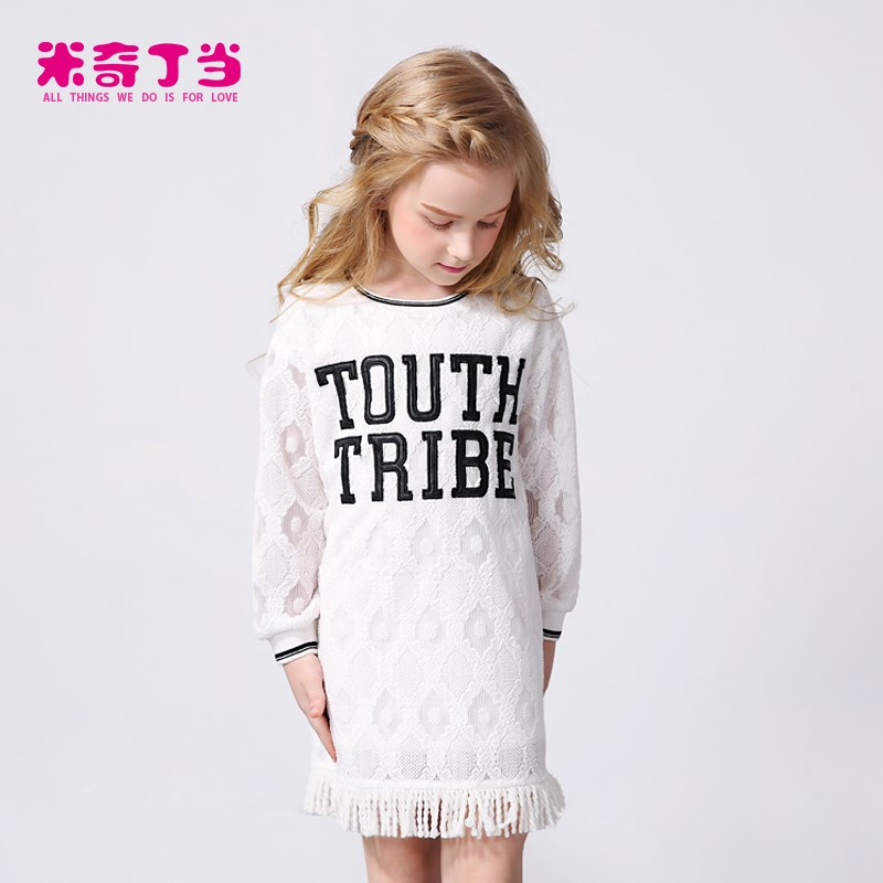 Fashion kid dress embroidery in English word fringe hemline latest dress designs pictures