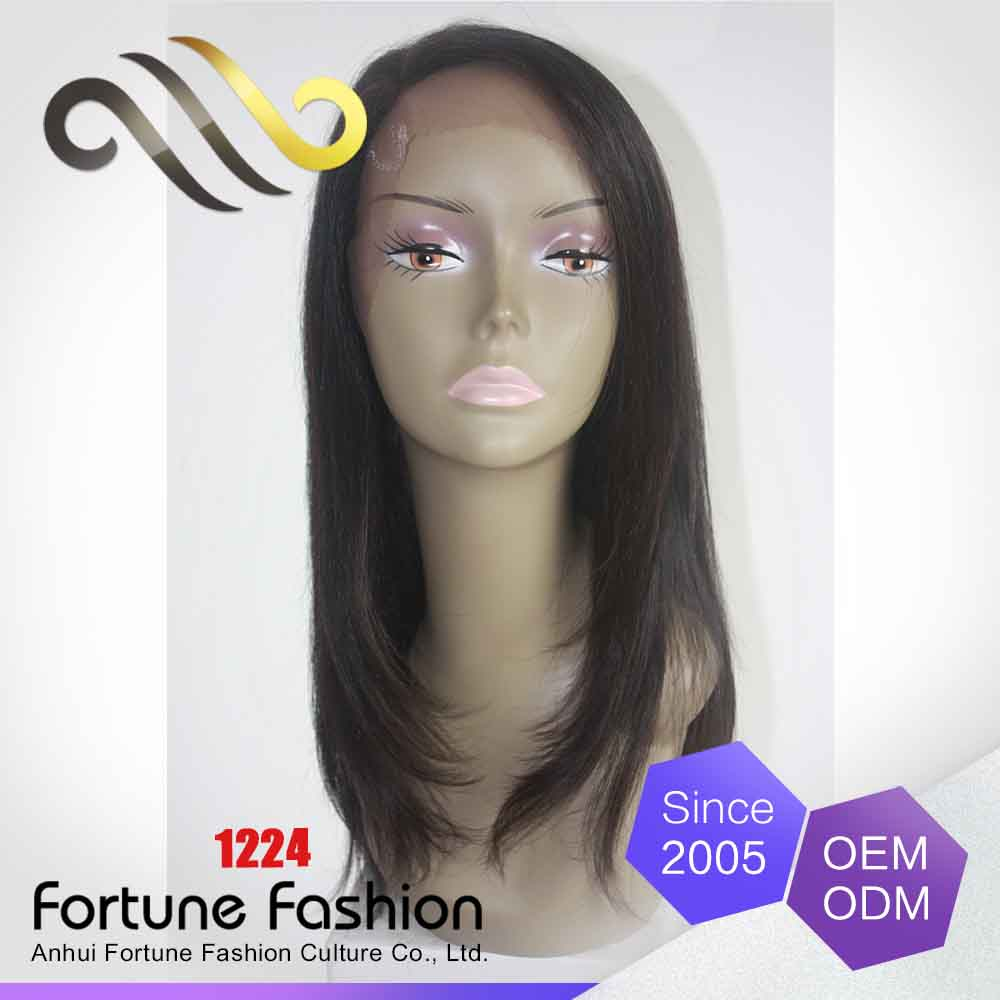 iBeauty sally beauty supply wigs 100 % human hair wig bangkok afro wig for south africa