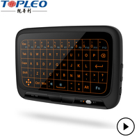 Modern design H18 comfortable hand feel LED backlighting glass touch usb wireless keyboard touchpad