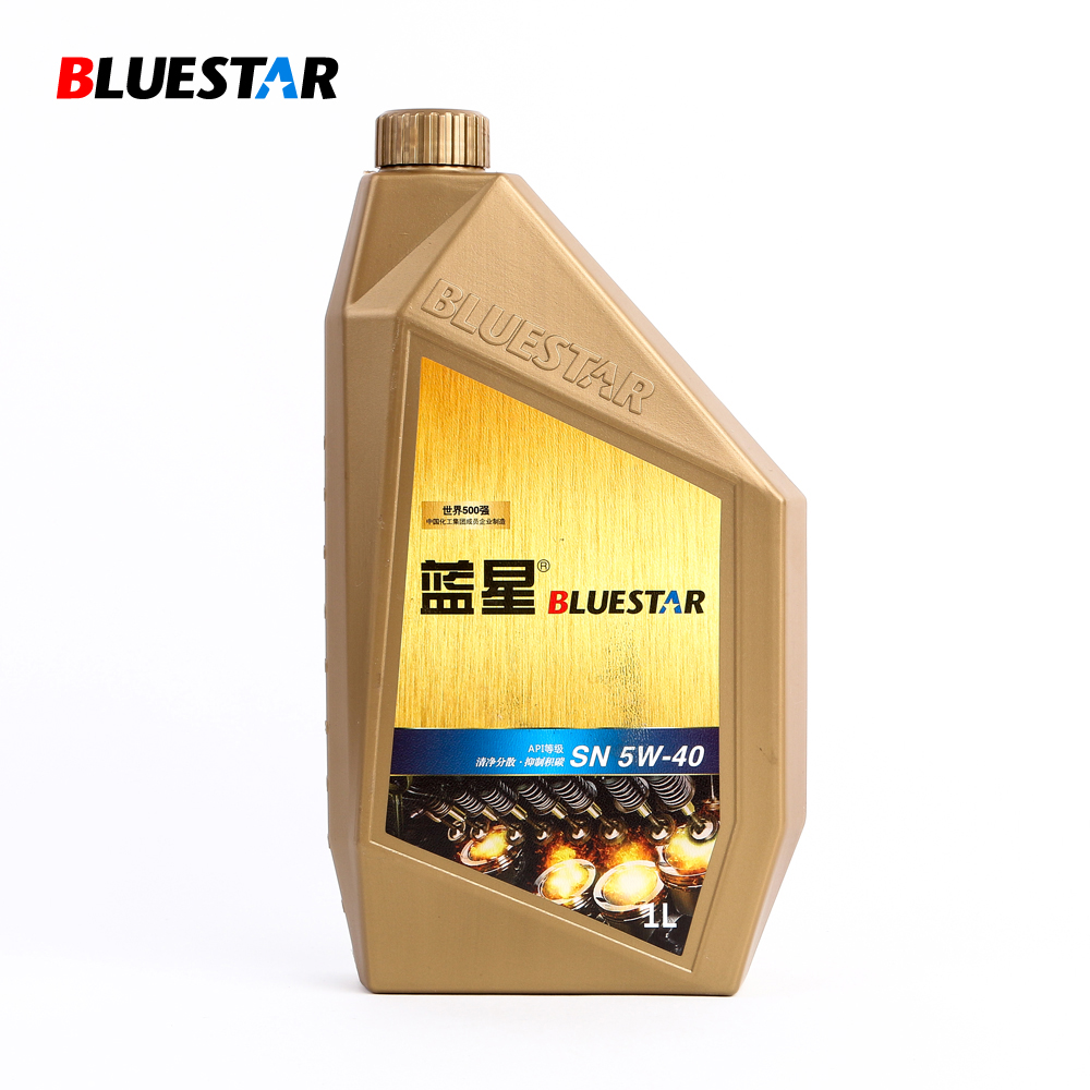 API Standard SN 5w40 Engine Lubricant Synthetic Oil