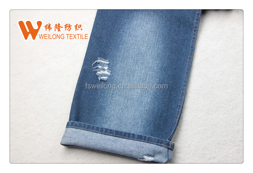 B1970 Stretch Polyester Fabric
