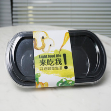 Custom Hard material plastic disposable snack food container