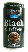 Birdy Ice Coffee Beverage Can - Black Coffee