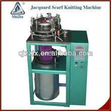 Jacquard Scarf Knitting Machine (SJF-MZ236B)