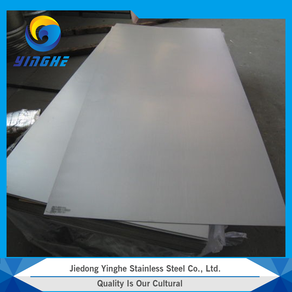 Best quality aisi 2B finish full hard cold rolled 409 stainless steel sheet