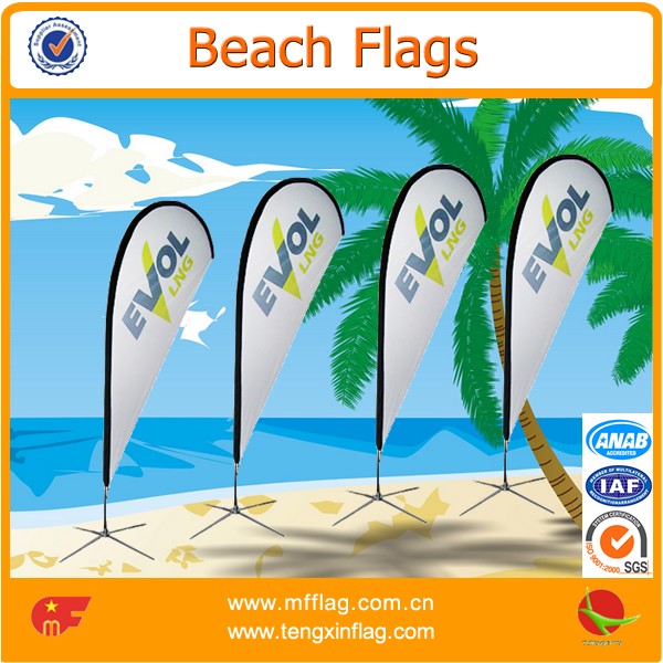 shopping website marketing products advertising cheap sail flags