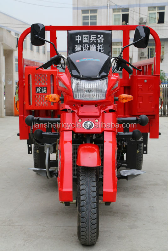 2014 new design high quality 150CC 200CC 250CC three wheel motorcycle
