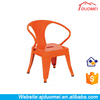 /product-detail/metal-outdoor-furniture-children-chairs-60205685141.html