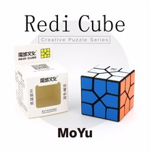 professional cube plastics MoYu Redi black Puzzle cube for kids games