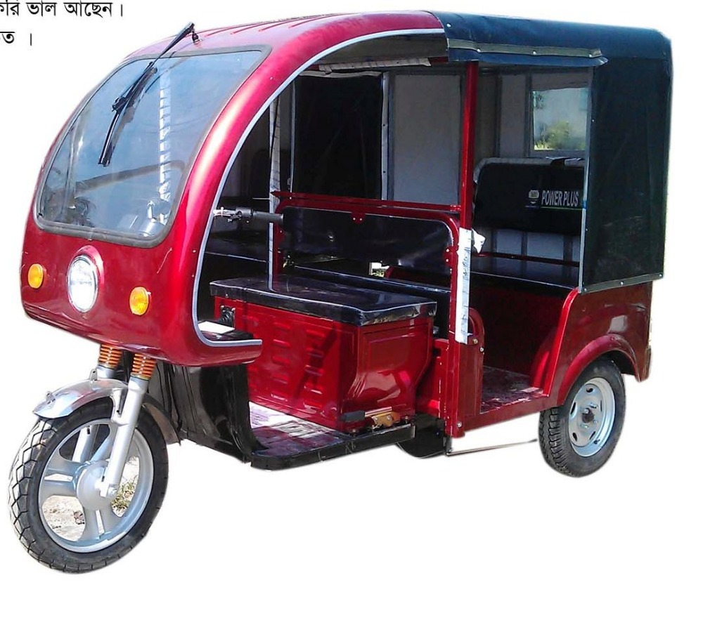 Factory suply three wheel bajaj/tuk tuk tricycle for sale