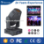 7 kinds of colors outdoor 150w led spot moving head