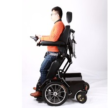 Luxury rear tires drive standing wheelchair for handicapped