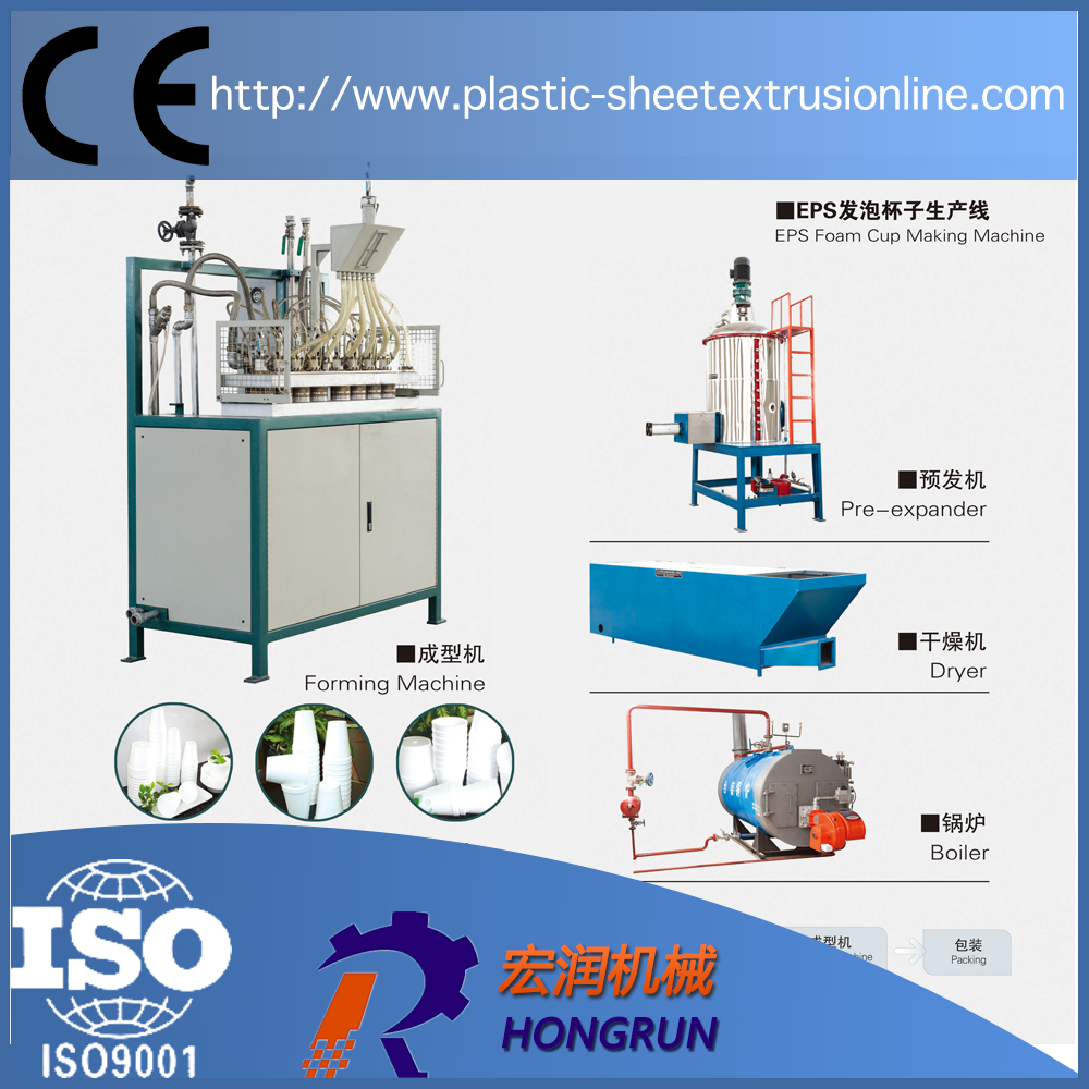 disposable Plastic foam cup making machine