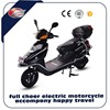 Wholesale new products electric scooter, electric motorcycle