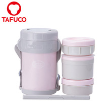 School 18 8 Stainless Steel Vacuum Insulated Containers For Food