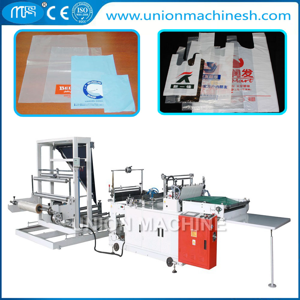 plastic mail bag making machine