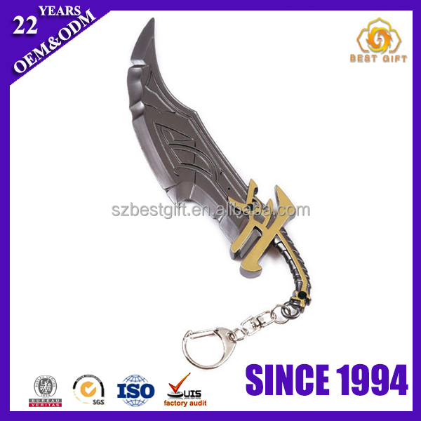 2016 Various Custom Designs Iron Engraved Boy Sword Key Chain