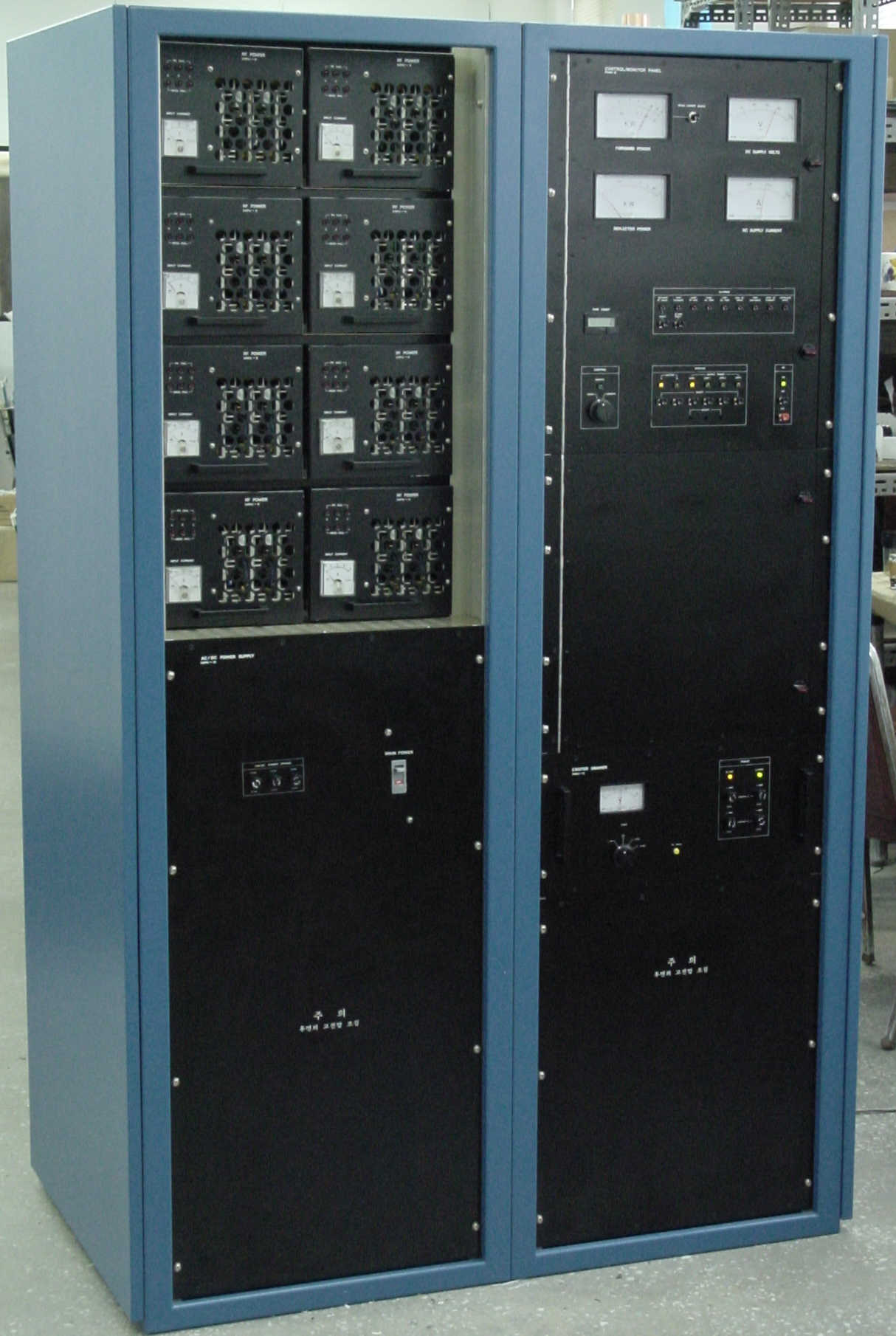 SOLID STATE AM Broadcast Transmitter