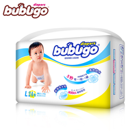 Bubugo super soft magic tape diaper fluff pulp b grade baby diapers
