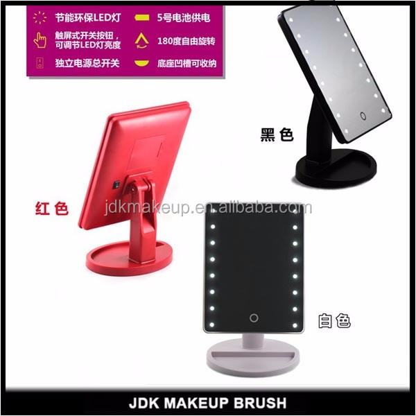 16 LEDs Lighted Makeup Mirror Touch Screen Cosmetic Make Up Mirrors for Travel