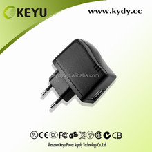 cell phone charger & 5v usb power supply & ac usb adapter