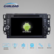 7 inch buy dvds from china for chevrolet captiva/Epica car dvd gps