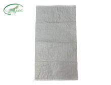 china supplier plastic bag cheep recyclable agriculture white pp woven rice sugar bag