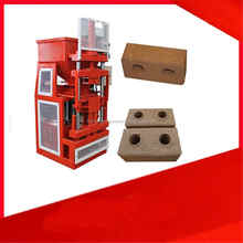 2015 hot selling HR1-10 cheapest manual soil pavers bricks making machine German technology in Russia