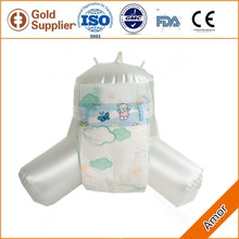 2017 new products free samples good quality baby diaper factory price in china