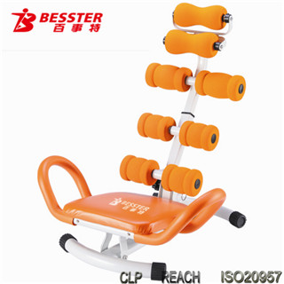 JS-060H ab coaster care equipment hot selling home gym fitness home wonder sharp smart