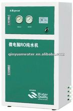 Commercial standard 5-stage RO system water filter purifier RO-750/RO-1500(A) glass water bottle
