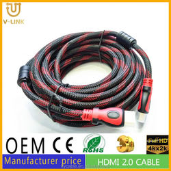 Wholesale High speed 20m mobile phone cable for CRT monitor