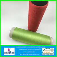 Top selling best quality nylon high tenacity yarn