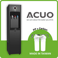 UO-1302AG-RX Floor Standing Computerized Water Dispenser
